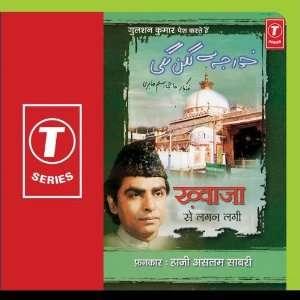 Khwaja Se Lagan Laagi: Aslam Sabri: Music