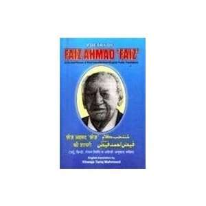 Selected Poems of Faiz Ahmad Faiz (English, Urdu and Hindi