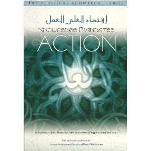 ): IMAAM ABU BAKR AHMAD BIN ALEE AL KHATEEB AL BAGHDAADEE: Books