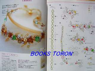 Flower Beads Accessories /Japanese Beads Book/062