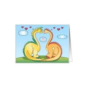 Dino Love   55 Year Anniversary Card Health & Personal