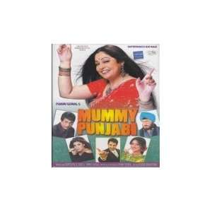 Mummy Punjabi (2011) (New Hindi Action Film / Bollywood