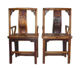 Pair Chinese Antique Ru Yi Hand Carve Arm Chair WK1331v