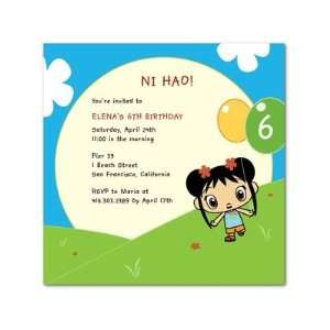 Birthday Party Invitations   Ni Hao, Kai Lan Sunny Day By