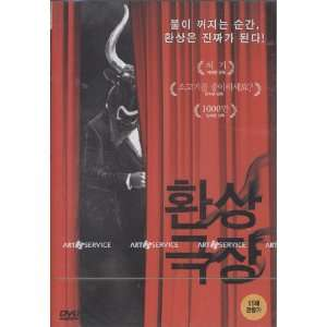Lee Hyun Woo, Kim Deanna, Kim Tae Hoon Choo Ja Hyun: Movies & TV