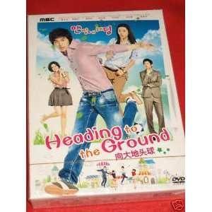 TO THE GROUND KOREAN DRAMA 8 DVDs w/English Subtitles Movies & TV