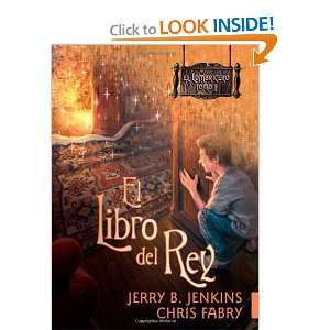 Libro del Rey (El Lombricero) (Spanish Edition) (9781414322162): Chris