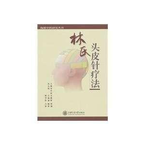 Lin scalp acupuncture therapy: WU JIU WEI WANG HAI LI LIN XUE JIAN