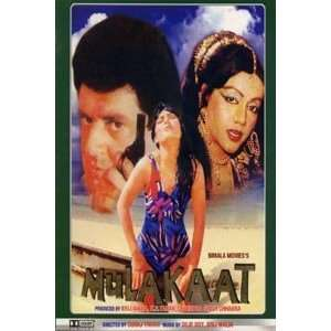 , Shatandi Roy, Int. Ramanand, Brij Walia, Jayshree T: Movies & TV