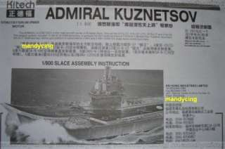 800 RUSSIAN NAVY AIRCRAFT CARRIER ADMIRAL KUZNETSOV