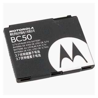 Motorola V3x/ L7 OEM 750mAh Std Battery Electronics