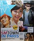 2011 07 ASTA TV KPOP MAGAZINE SM TOWN TVXQ SNSD SHINee