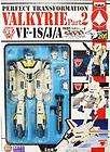 Macross Robotech 1/100 Perfect Transformation VF 1S J A