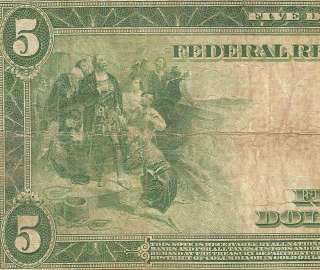 BILL FEDERAL RESERVE NOTE CHICAGO Fr 871A OLD PAPER MONEY