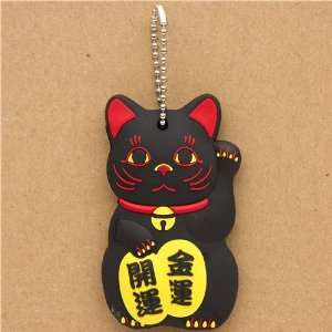 black Lucky Cat big key cover charm Toys & Games