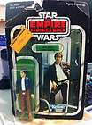 Star Wars 1980 Han Solo bespin new sealed figure