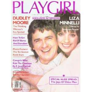 August 1981 (Playgirl Magazine, August 1981): Dianne Grosskopf: Books