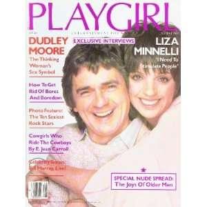 August 1981 (Playgirl Magazine, August 1981): Dianne Grosskopf: Books