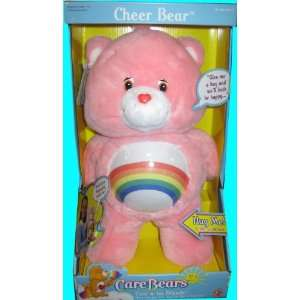 Talking Light Up Cheer Bear Care Bear: Toys & Games