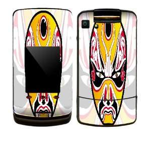 Decal Protective Skin Sticker for Motorola i9 Stature Electronics