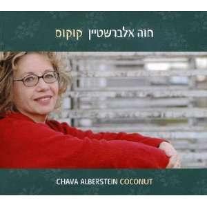 Coconut: Chava Alberstein: Music