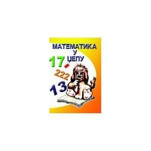 Matematika u dzepu  za osnovne skole (9788673541228) ga Books
