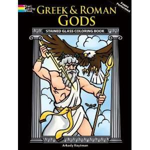 Greek and Roman Gods Stained Glass Coloring Book (Dover