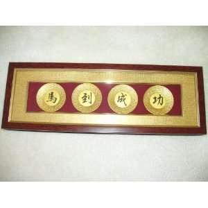 Unique Asian Art & Gift Ideas   4 Chinese Symbols Shadow Box