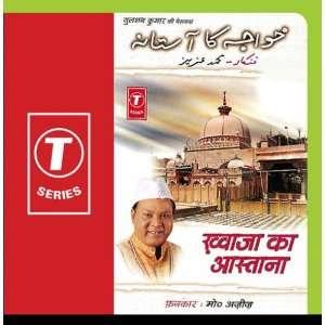 Khwaja Ka Aastana: Dilkhush Brothers: Music