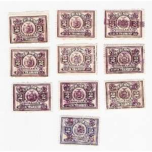 State of New York Stock Transfer Two Dollar Stamp Lot