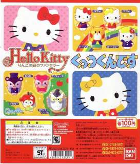 EIGHT brand new Sanrio Hello Kitty Apple of Forest figure magnets