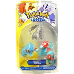 Pokemon HeartGold SoulSilver Series 17 Basic Figure 3Pack Silver