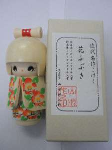 Japanese Wooden Kokeshi doll by Genji   Hanafubuki /NEW