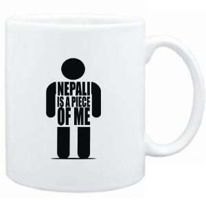 Mug White  Nepali is a piece of me  Languages  Sports