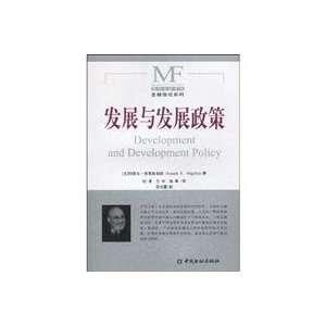 9787504951311): YUE SE FU ?SI DI GE LI CI (Joseph E.Stiglitz): Books