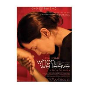 When We Leave Poster Movie 11 x 17 Inches   28cm x 44cm Sibel Kekilli