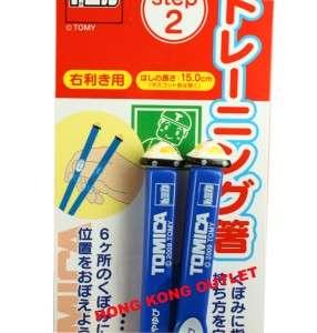 Tomica Car Kids Child Beginner Chopsticks Step 2 S73