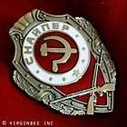 INSIGNIA RED ARMY WWII BADGE COMMUNIST HAMMER & SICKLE SYMBOL USSR