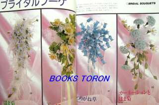 Bead Crafts & Bead Flowers Japanese Beads Book/286
