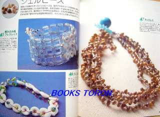 Beads Art/Japanese Beads Accessory Book/051