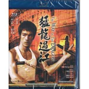 Way of The Dragon [Blu ray] Bruce Lee, Jon Saxon Movies