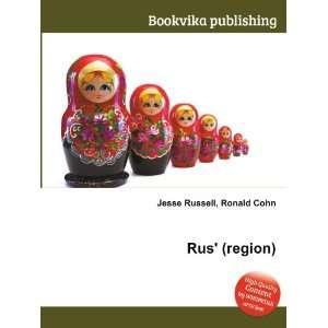 Rus (region) Ronald Cohn Jesse Russell Books