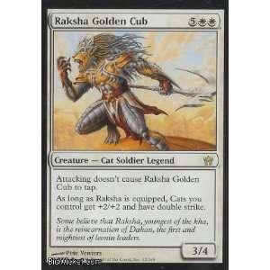 : Raksha Golden Cub (Magic the Gathering   Fifth Dawn   Raksha Golden