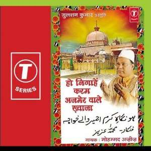 Ho Nigahen Karam Ajmerwale Khwaja: Lalit Sen: Music