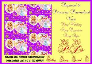 Personalised Gift Wrapping Paper Princesses Rapunzels