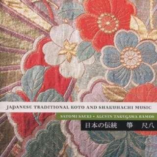 Japanese Traditional Koto and Shakuhachi Music Satomi