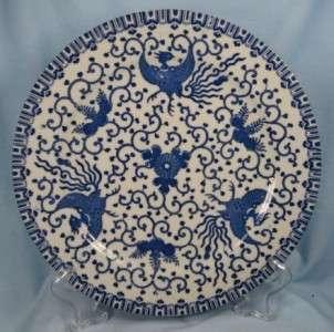Vintage BLUE PHOENIX BIRD DINNER PLATE JAPAN Nice (O)