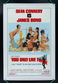 YOU ONLY LIVE TWICE * JAMES BOND 007 ORIG MOVIE POSTER
