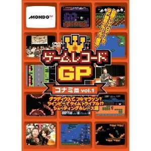 Variety   Game Record Gp Konami Hen Vol.1 Gradius, Twinbee