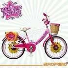 Bici Bicicletta per Bimba Bambina il Mondo Di Patty Soy Popular Misura